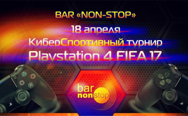 Non-Stop Playstation 4 FIFA 17