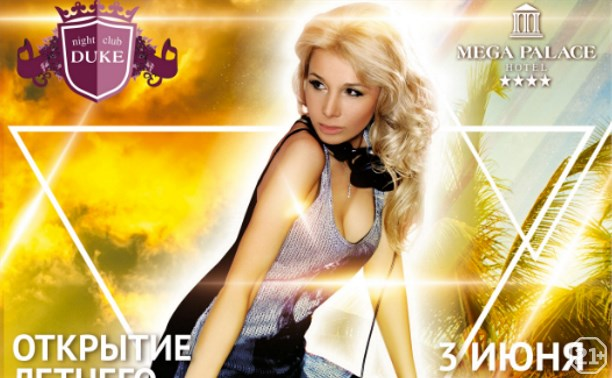 DJ Sandra (Audio Girls) / Moscow