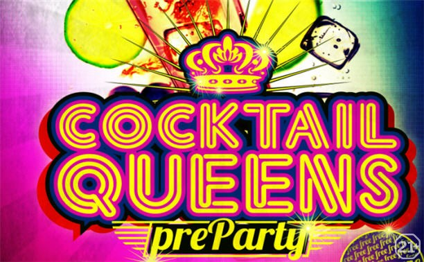 Сocktail Queens Preparty
