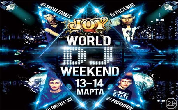 World DJ Weekend