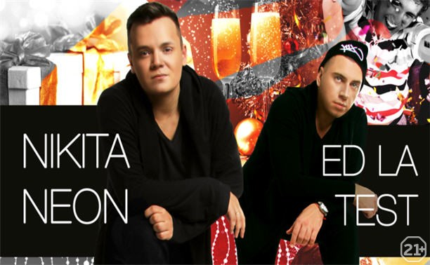 New Year Afterparty w/ Nikita Neon/Ed la Test