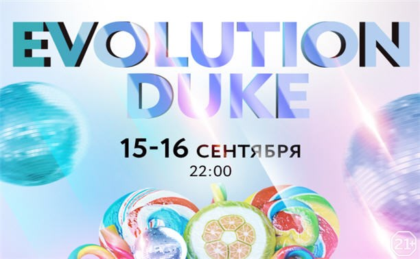 EVOLUTIONDUKE/ Sweet&Sexy