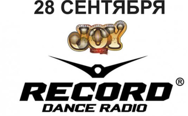 RECORD GRAND OPENING Южно-Сахалинск