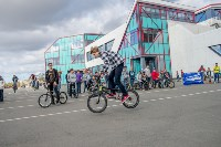 Sakhalin game of scoot and bike, Фото: 44