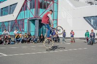Sakhalin game of scoot and bike, Фото: 94