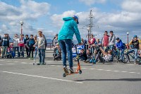 Sakhalin game of scoot and bike, Фото: 91