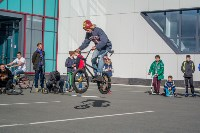 Sakhalin game of scoot and bike, Фото: 92