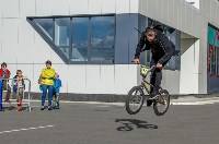 Sakhalin game of scoot and bike, Фото: 48