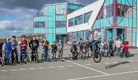 Sakhalin game of scoot and bike, Фото: 61