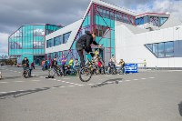 Sakhalin game of scoot and bike, Фото: 49